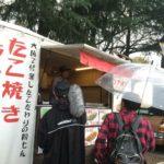 鶴舞公園桜祭り7日目-今年も中京テレビさんに来て頂きました!