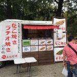 鶴舞公園8日目-ありえないほど人がいた!そして友人、知人が大勢来て下さって本当に感謝!自分は恵まれてる!