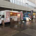 名古屋学院大学にて出店-夢を持つ学生たち
