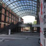 愛知学院大学(名城キャンパス)出店-きっと夏は涼しいよここ!