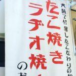 愛知学院大学出店名城キャンパス-見えな〜い!