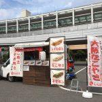 CBCグルメパーク2日目-福田選手満塁ホームラン‼︎