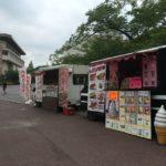 愛知学院大学ケヤキ前-初出店