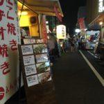 錦三祭りは今年で3回目!おかげさまで毎年楽しくたこ焼き焼かせて頂いております!