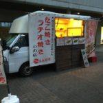 名古屋学院大学-食欲の秋にたこ焼きはいかが?